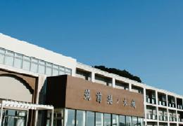 住宅型有料老人ホーム 筑前 梨ノ木城 なしのき健康フェスタ2019に出展!