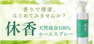 西日本 新聞 購読 料